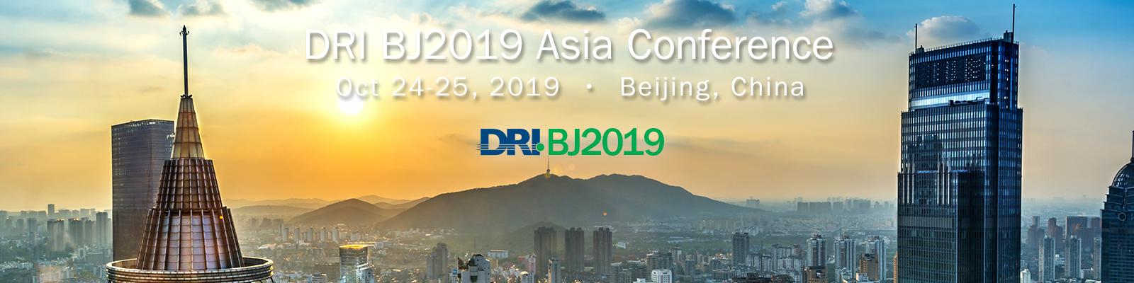 DRI BJ2019 Asia Conference