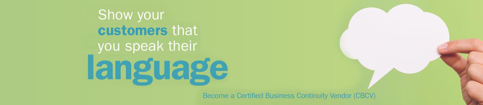 CBCV Certification Image